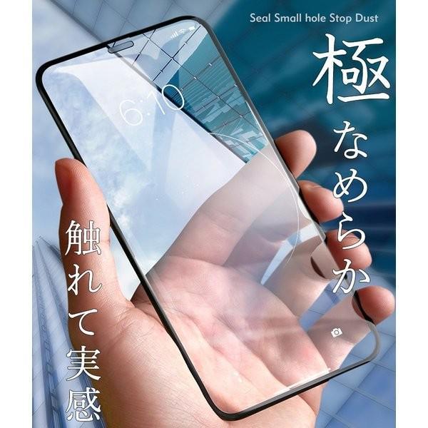 ガラスフィルム iPhone11 Pro XR X Xs MAX 全面 3D 強化 ガラス 9H 保護フィルム アイフォン フィルム|ilover|04
