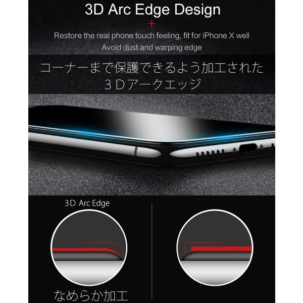 ガラスフィルム iPhone11 Pro XR X Xs MAX 全面 3D 強化 ガラス 9H 保護フィルム アイフォン フィルム|ilover|06