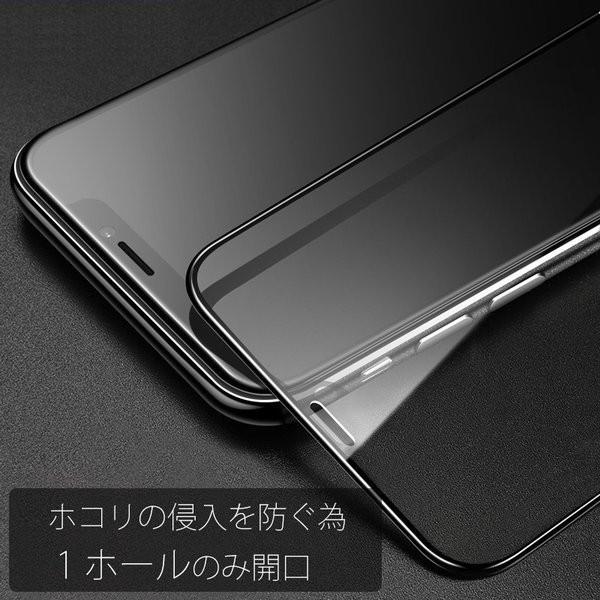 ガラスフィルム iPhone11 Pro XR X Xs MAX 全面 3D 強化 ガラス 9H 保護フィルム アイフォン フィルム|ilover|07