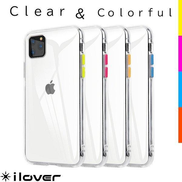 iPhone11 ケース iPhone SE2 クリア おしゃれ シンプル iPhone8 ケース スマホケース iPhone11Pro MAX アイフォン11 iPhoneケース 透明