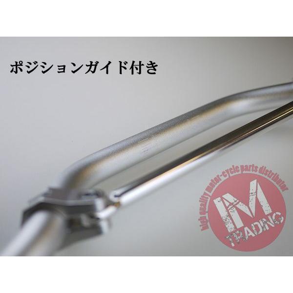 オフロード用ブレース付きハンドル CR-HIGH シルバー 22.2mm|im-trading|02