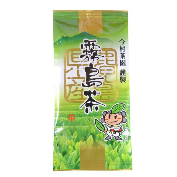 お茶/煎茶/霧島茶 100g imacha