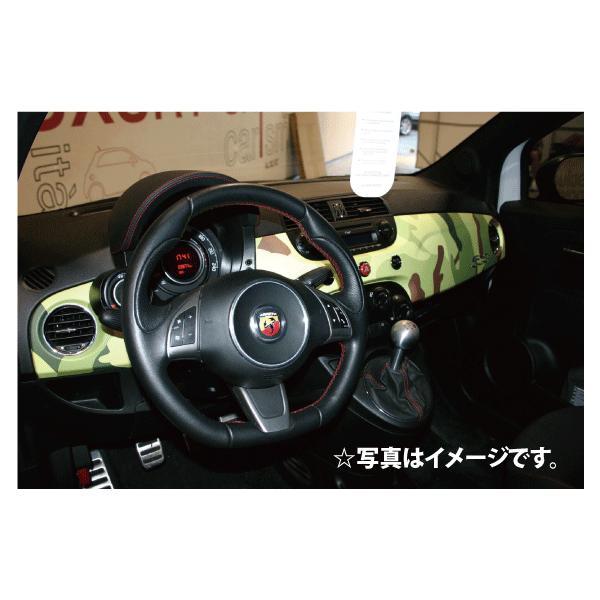 3M オリジナル 迷彩柄 ラップフィルム シール マット 130cm×1m 切り売り商品|imagine-style|02