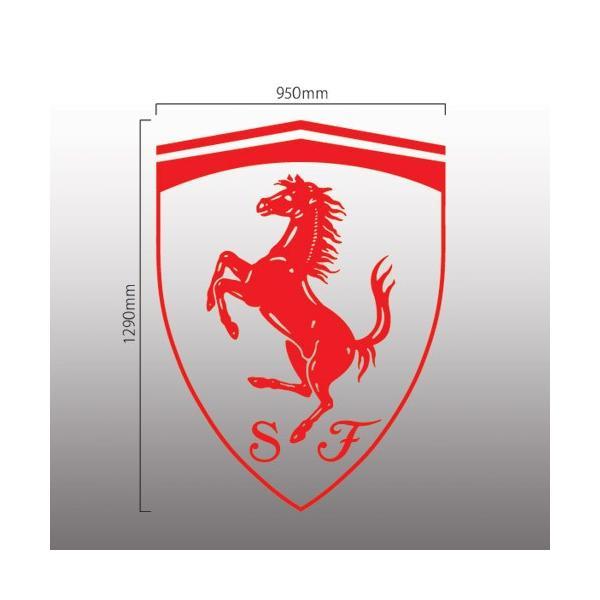 フェラーリ Ferrari SFマーク 縦129cm切抜き カッティング ステッカー|imagine-style