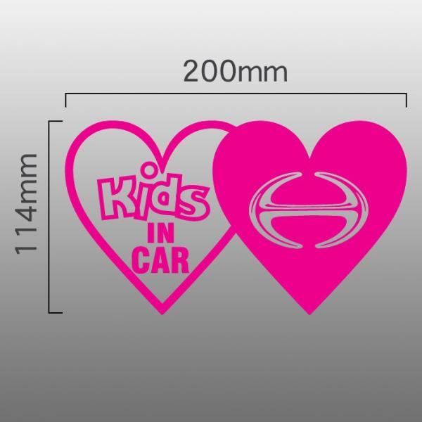 日野自動車 エンブレム KIDS IN CAR 切抜きステッカー ハートマーク×2