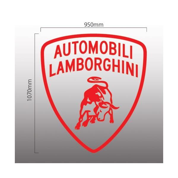 ランボルギーニ Lamborghini エンブレム 切抜きステッカー 幅950mm×縦1070mm|imagine-style
