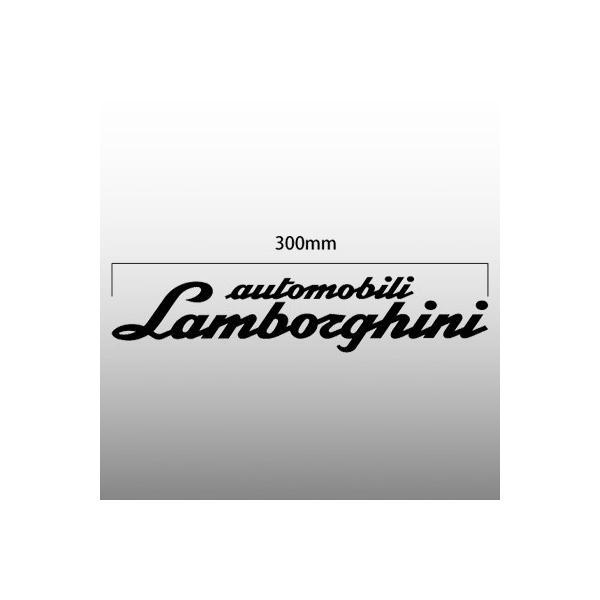 ランボルギーニ Lamborghini automobili 切抜きステッカー 横30cm|imagine-style