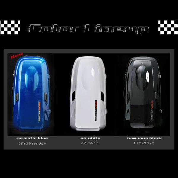 一部地域送料無料 代引不可PROTEX RACING R-2 プロテックス(キャリーバッグ)|imagine-style