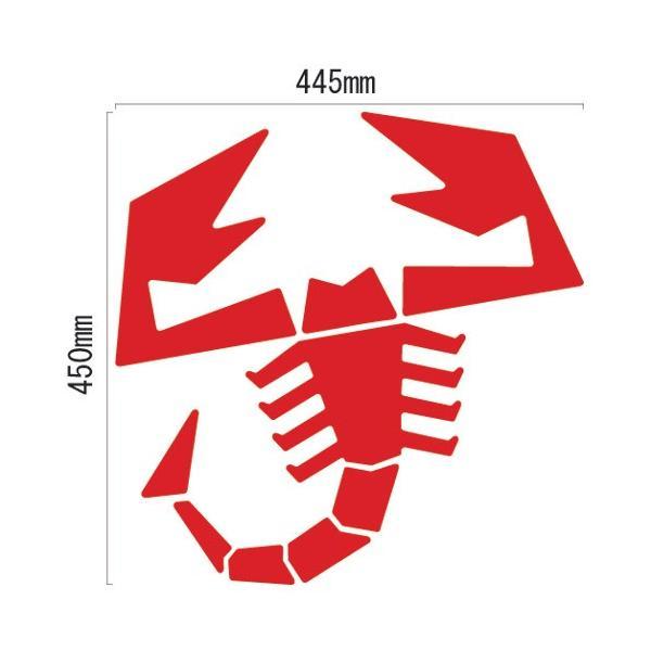 アバルト ABARTH スコーピオン 切抜きステッカー 幅44.5cm×高さ45cm|imagine-style