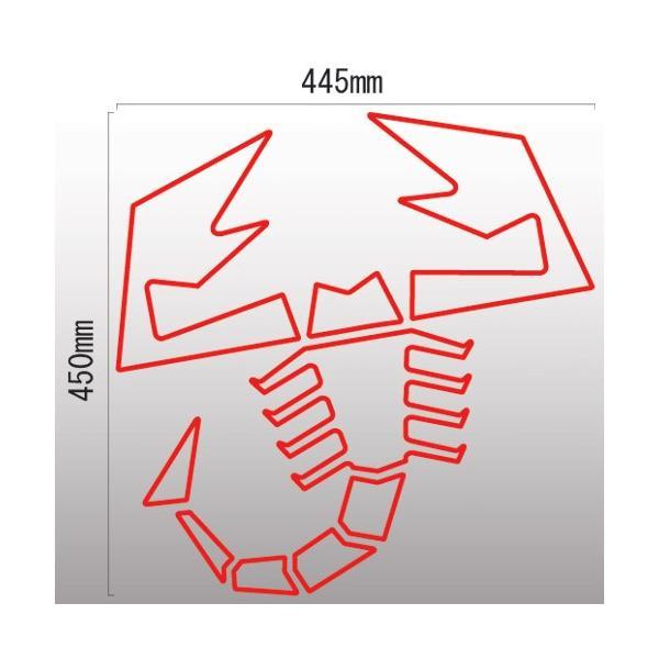 アバルト ABARTH スコーピオン 縁どりデザイン 切抜きステッカー 幅44.5cm×縦45cm|imagine-style