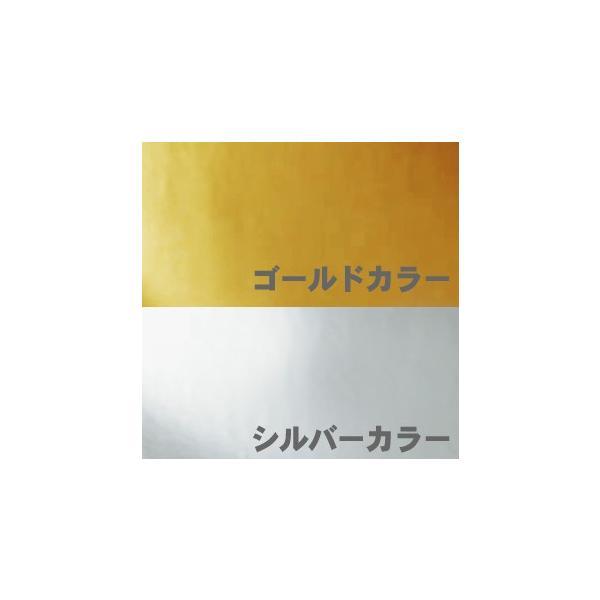 1文字から買えるステンシル アルファベット  カッティング文字 ステッカー|imagine-style|03