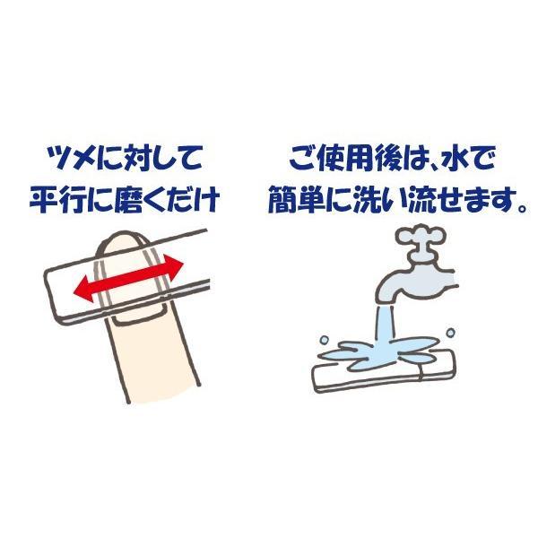 【ガラス製つめ磨き】ネイルシャイン【ケース付】|imai-cosmetics|04