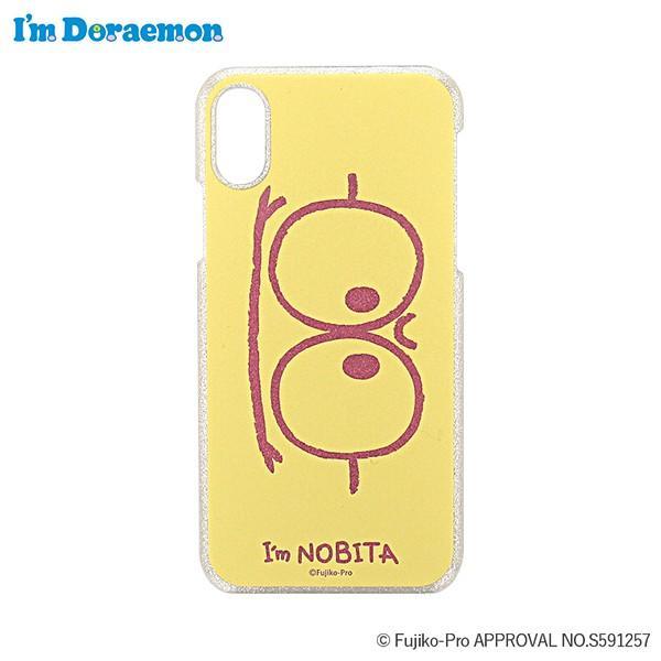 13fb0986d1 iPhoneXS iPhoneX ケース ゴールドラメケース I'm Doraemon のび太 DR-S0004-YE ...