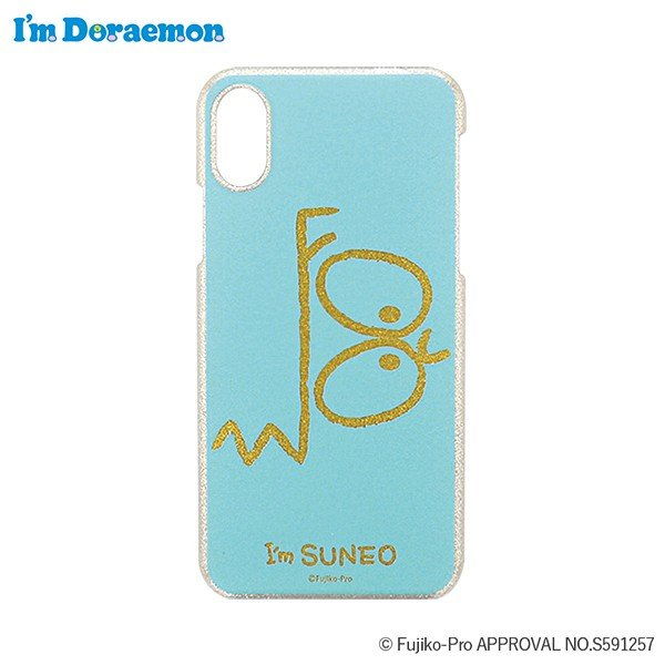 fd1cccc930 iPhoneXS iPhoneX ケース ゴールドラメケース I'm Doraemon スネ夫 DR-S0004- ...