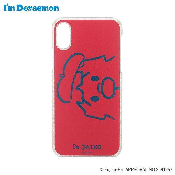 c16c6e8ff0 iPhoneXS iPhoneX ケース ゴールドラメケース I'm Doraemon ジャイ子 DR-S0004- ...