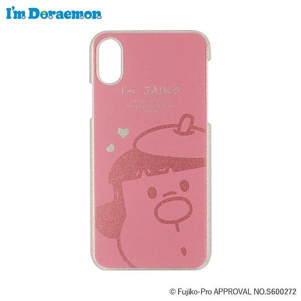 379edfe82a iPhoneXS iPhoneX ケース ゴールドラメケース I'm Doraemon ジャイ子 DR-S0012- ...