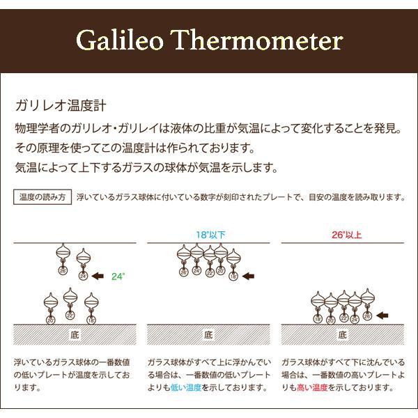ガリレオ温度計:ドーム型ガラスフロート温度計S〜郵送可¥500|imanando|07