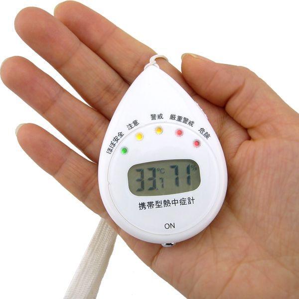 熱中症計:温湿度計つき携帯型熱中症計6977〜即納可:郵送可¥320|imanando