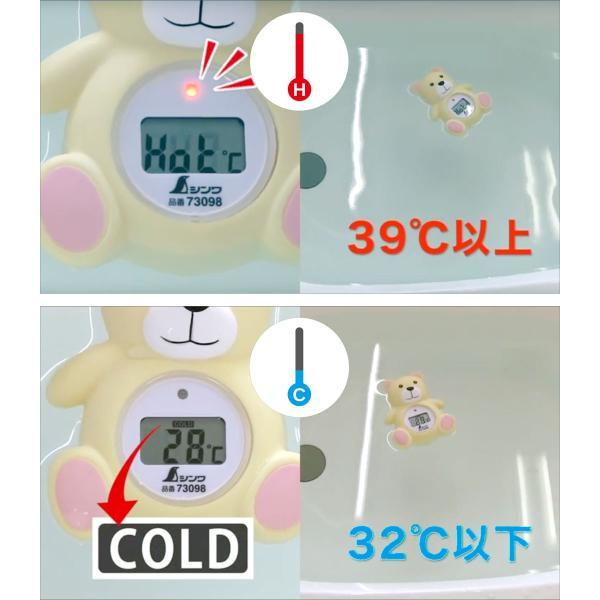 湯温計:お風呂用デジタル温度計73098〜〒郵送可¥320|imanando|03