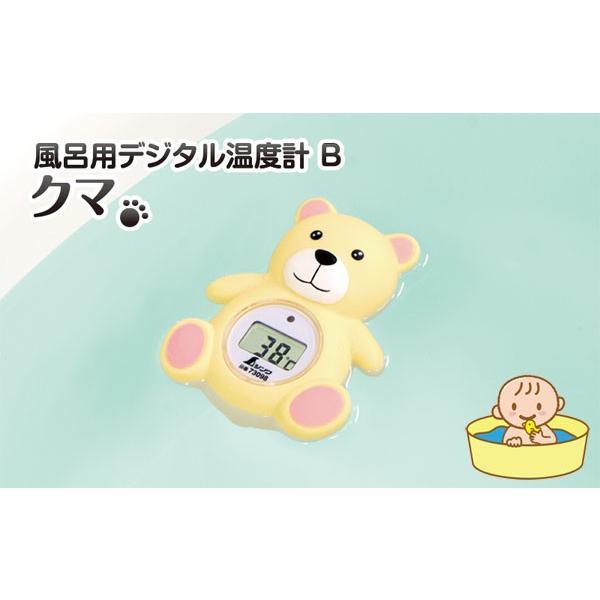 湯温計:お風呂用デジタル温度計73098〜〒郵送可¥320|imanando|04