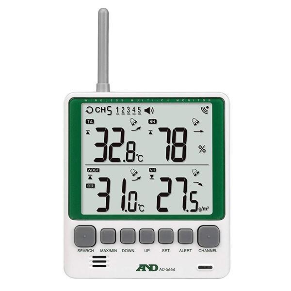 ワイヤレス温湿度計 A&D 無線温湿度計 親/子機セット AD-5664SET 熱中症 アラーム|imanando|02