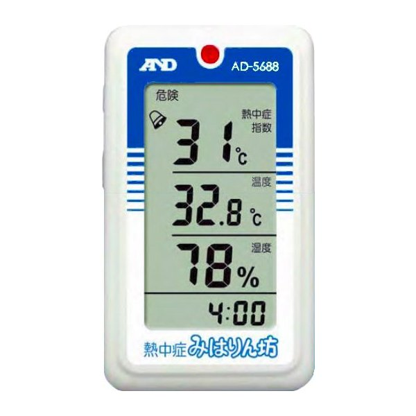 WBGT計:A&D携帯型熱中症指数モニターAD-5688〜〒郵送可¥320 imanando