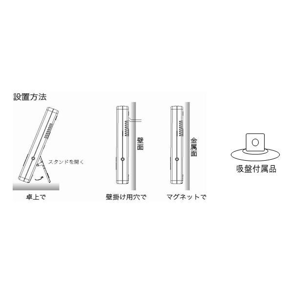 デジタル水温計:外部センサーつき温度計AP-09W〜〒郵送可¥320 imanando 03