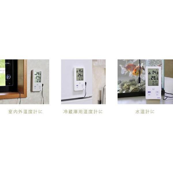 デジタル水温計:外部センサーつき温度計AP-09W〜〒郵送可¥320 imanando 04