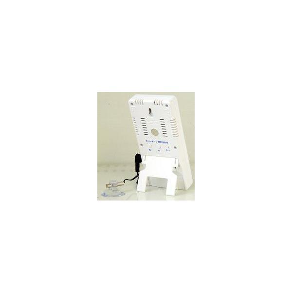 デジタル水温計:外部センサーつき温度計AP-09W〜〒郵送可¥320 imanando 05