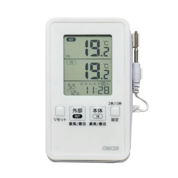デジタル温度計 外部センサー 温度計 AP-09W 〒郵送可¥320|imanando