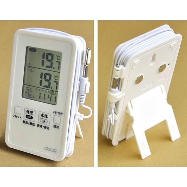 デジタル温度計 外部センサー 温度計 AP-09W 〒郵送可¥320|imanando|02