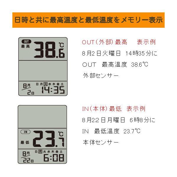 デジタル温度計 外部センサー 温度計 AP-09W 〒郵送可¥320|imanando|03