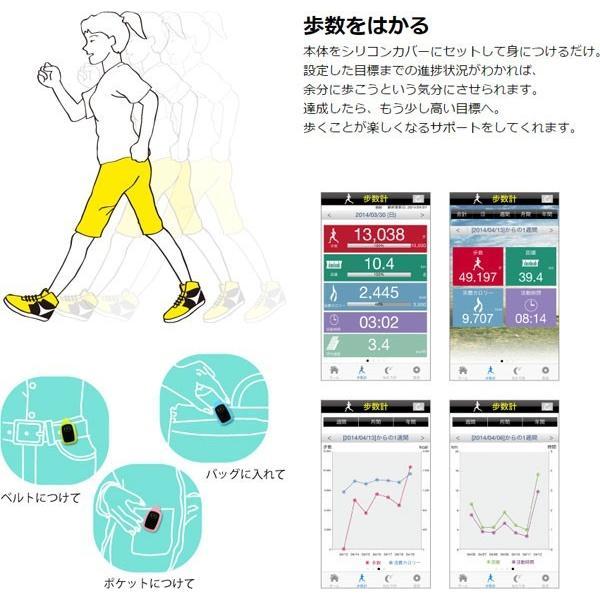 歩数計:消費カロリー・睡眠時間も測定できる「My Way Fit 歩数計」〜〒郵送可¥320|imanando|04