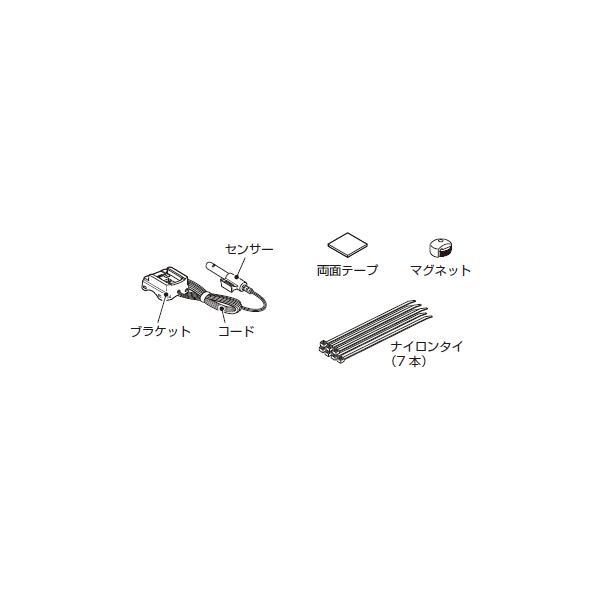 サイコン スピードメーター 自転車メーター CATEYE 入門機 CC-VL820 〒郵送可¥320|imanando|04