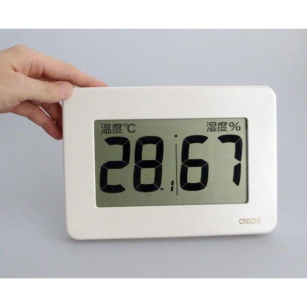 温湿度計 超大画面 デジタル温度湿度計 CR-3000 クレセル|imanando|02