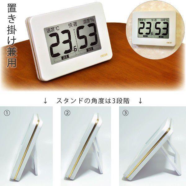 温湿度計 超大画面 デジタル温度湿度計 CR-3000 クレセル|imanando|05