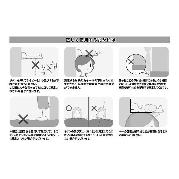 身長計「身長ワカール」EX-2978〜〒郵送可¥320 imanando 07