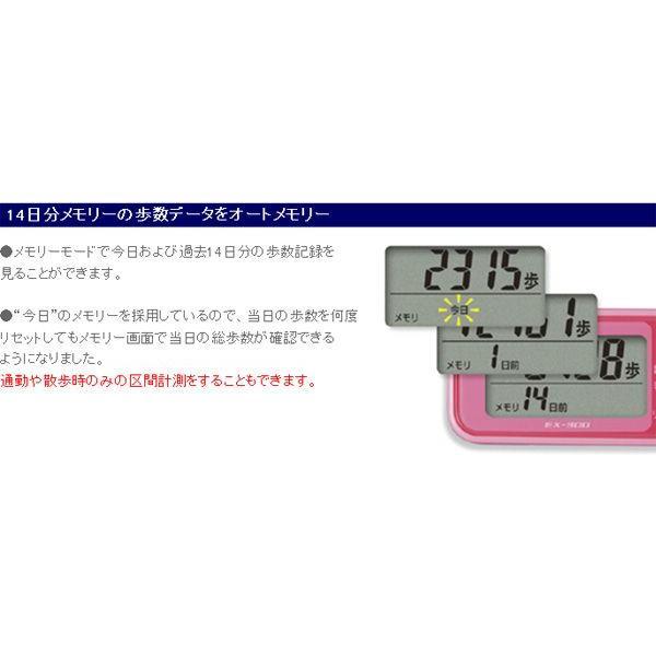 歩数計:ヤマサ万歩計「ポケット万歩」EX-300〜〒郵送可¥320|imanando|04