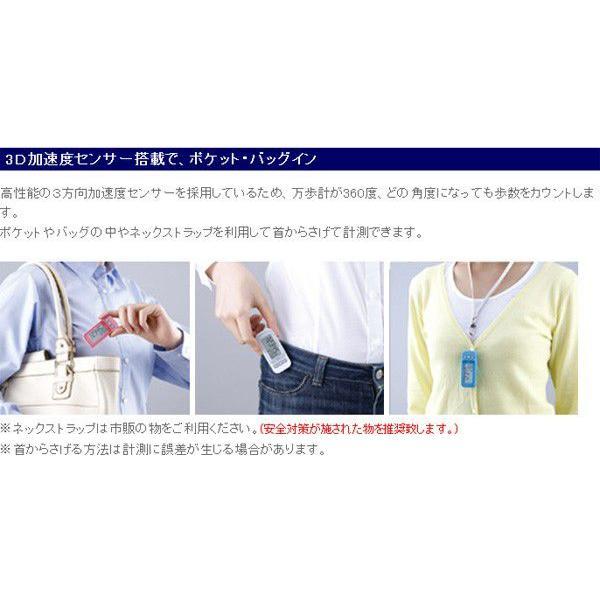 歩数計:ヤマサ万歩計「ポケット万歩」EX-300〜〒郵送可¥320|imanando|05