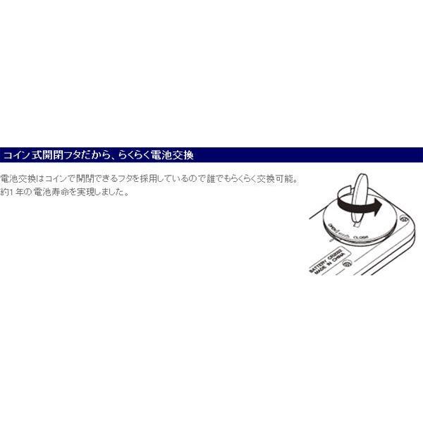 歩数計:ヤマサ万歩計「ポケット万歩」EX-300〜〒郵送可¥320|imanando|06