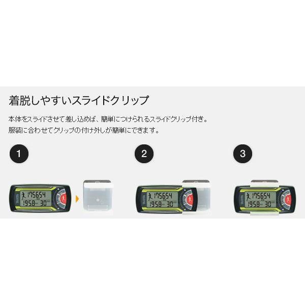 活動量計:ジョギング消費カロリー計「カロリズム」EZ-063〜〒郵送可¥320|imanando|03