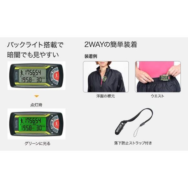 活動量計:ジョギング消費カロリー計「カロリズム」EZ-063〜〒郵送可¥320|imanando|04
