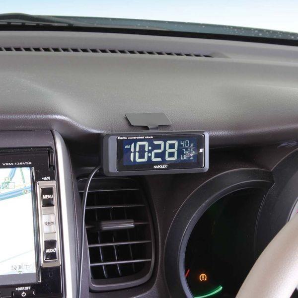 車用時計 電波時計 デジタルクロック Fizz-1075/Fizz-1083 車載用 〒郵送可¥320|imanando|04