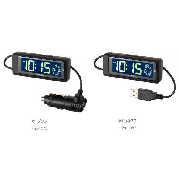 車用時計 電波時計 デジタルクロック Fizz-1075/Fizz-1083 車載用 〒郵送可¥320|imanando|07
