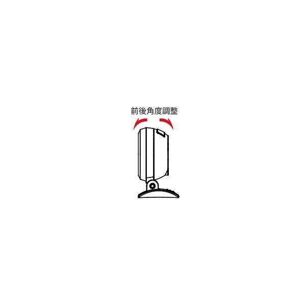 電波時計:ナポレックス車用電波時計Fizz-844〜在庫切れ:〒郵送可¥320|imanando|03