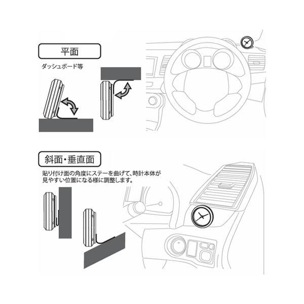 車用時計:ナポレックス製アナログクロックFizz-885〜〒郵送可¥320|imanando|03