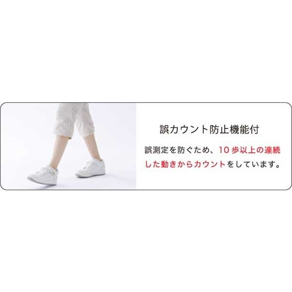 歩数計:シンプル簡単な大画面歩数計 H-235〜〒郵送可¥320 imanando 05