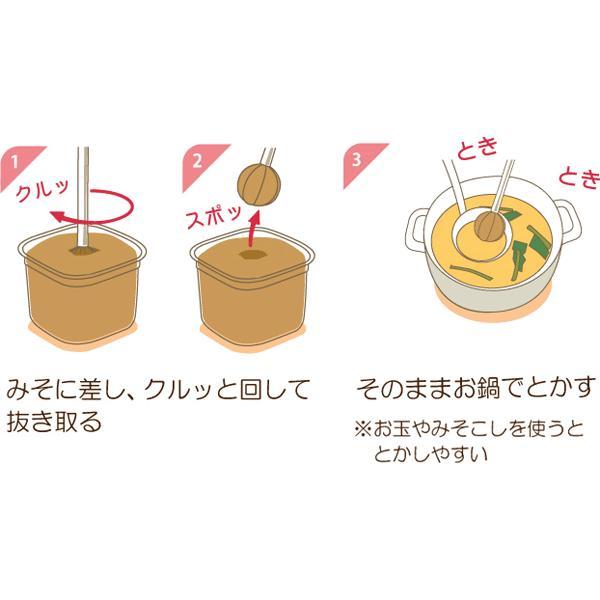 味噌汁専用の計量スプーンつきマドラーLS1500〜〒郵送可¥320|imanando|02