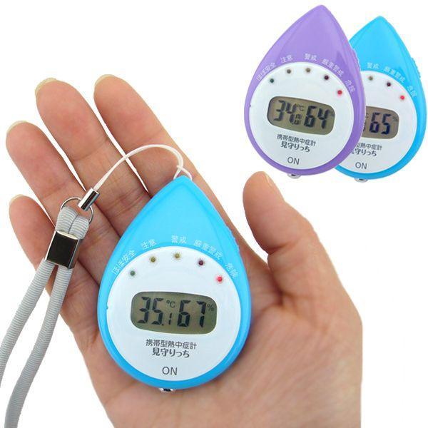 熱中症計:自動計測機能付き携帯型熱中症計「見守りっち」6937パープル〜〒郵送可¥320|imanando
