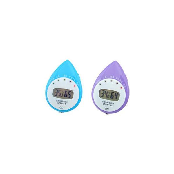 熱中症計:自動計測機能付き携帯型熱中症計「見守りっち」6937パープル〜〒郵送可¥320|imanando|02